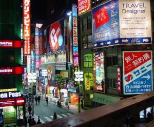 Advertising in Tokyo (Shinjuku)