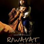 Riwayat the film